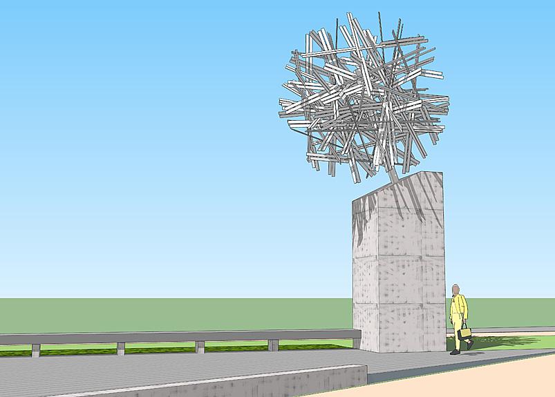 Celebration of Peace Core Memorial, Design by The Kurylas Studio